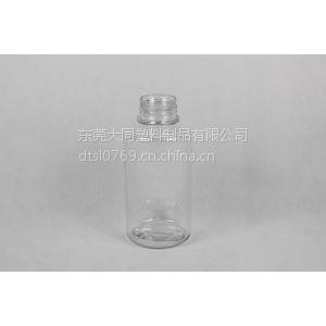 供应厂家生产加工医学耗材塑料瓶 透明瓶