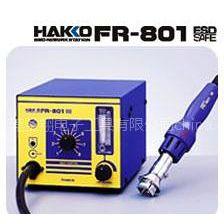 供应白光 FR-801热风拆焊台