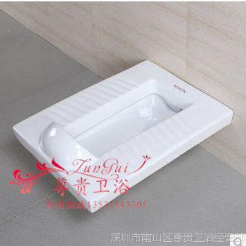 正品陶瓷蹲便器水箱整套全套装便池蹲厕蹲坑智洁釉面带挡水包邮