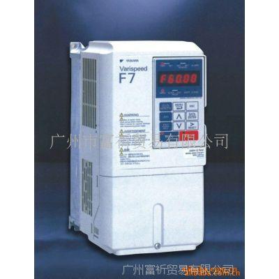 【原装正品】供应安川变频器H1000代替G7变频器(图)
