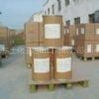 供应1,4-萘醌 14萘醌 日本原装 药用级50KG纸板桶