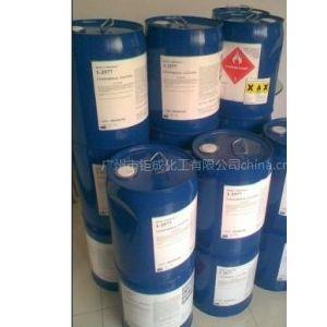 供应道康宁硅烷偶联剂Z-6121