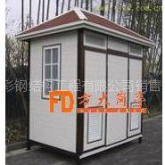 供应重庆移动厕所定制 成都的移动厕所 移动厕所多少钱一个