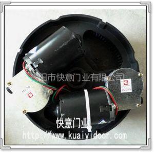 供应【高寿命】电动澳式卷闸门电机(赠送专利产品--防盗感应器)