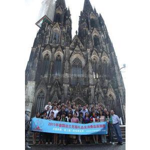 供应2013德国春季消费品博览会0592-6535502