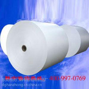 供应黄色单硅离型纸,深圳黄色单硅离型纸,黄色单硅离型纸生产厂家找韩中400-997-0769