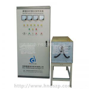 供应河南德胜电子的感应加热设备为什么深受客户的喜爱?