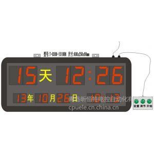 供应数字计时器T-0306RN:精确、高效、高亮、环保选择青岛昕恒特