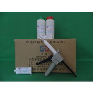 供应广州胶水|G-2012环氧树脂胶|AB胶水|钻石粘接胶水