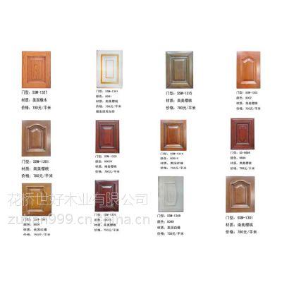 供应上海苏州花桥世好整体衣柜 书柜 定做 实木门板定做 颜色款式多种