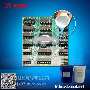 供应LED封装用的硅凝胶