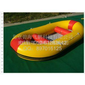 供应钓鱼艇 充气船 漂流艇 漂流筏