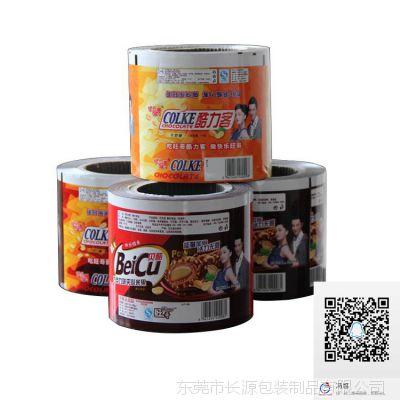 供应订做食品复合包装膜农药铝箔种子自动包装卷膜厂家生产质量保证