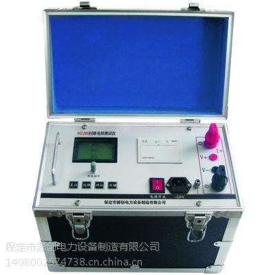 供应保定源创电力YCL200A回路电阻测试仪厂家