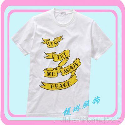 纯棉文化衫定制短袖空白T恤批发翻领活动广告衫班服纯色男