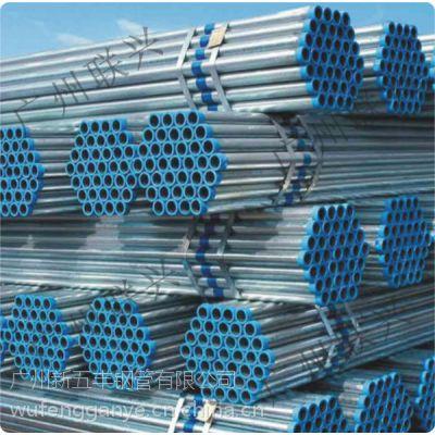 大口径热镀锌钢管 5寸 DN125镀锌管 钢结构大棚