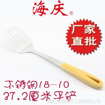【小额批欧式厨具304材质】高档不锈钢厨具餐具全国招代理可开模