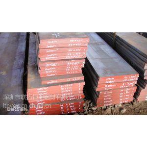 供应供应各种国产进口五金塑胶模具钢材s136H