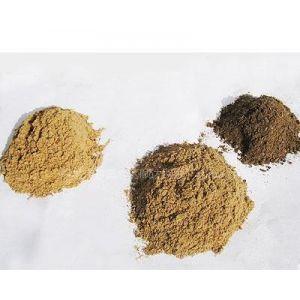 供应水解羽毛粉和赖氨酸蛋白粉