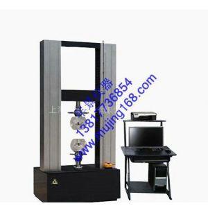 供应上海牟景30KN-600KN伺服控制材料试验机,伺服控制,拉力试验机