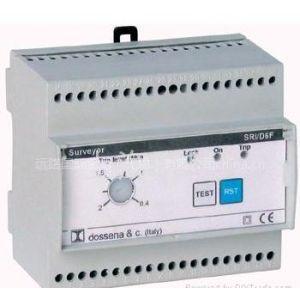 供应DOSSENA信号继电器