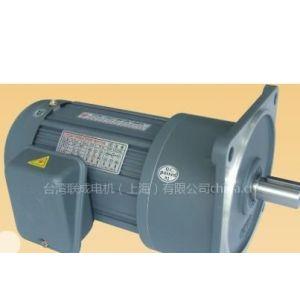 供应台湾联成立式减速马达GV-40-1500-80S