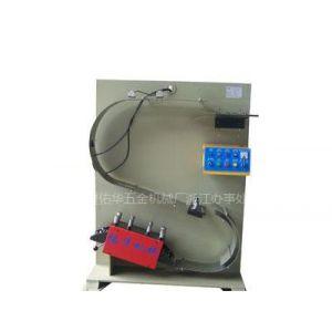 供应S型自动送料矫正机