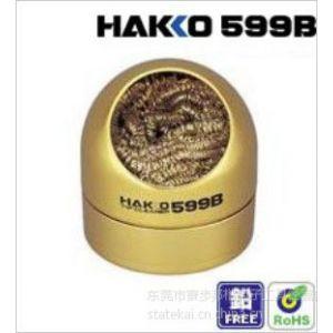 供应白光HAKKO599B烙铁清洁器