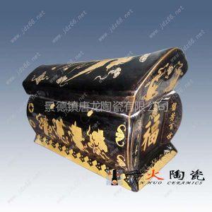 供应陶瓷骨灰盒 陶瓷骨灰罐 陶瓷棺材 殡葬用品