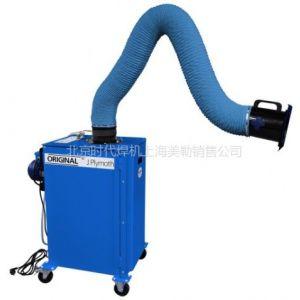 供应瑞典阿尔法P-54318脉冲反吹型移动式烟尘净化器 1500风量焊接烟尘净化器