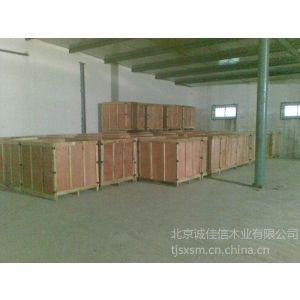 供应永乐店木托盘 木包装箱 出口木箱 免熏蒸出口木托盘 木包装箱