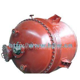 供应供应钛反应釜、钛反应罐