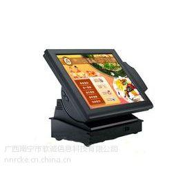 供应餐饮软件,无线点菜系统,南宁软诚科技