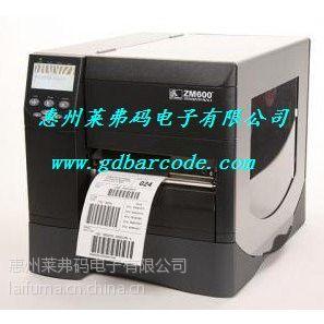 供应Zebra ZM600标签打印机 斑马工业条码打印机