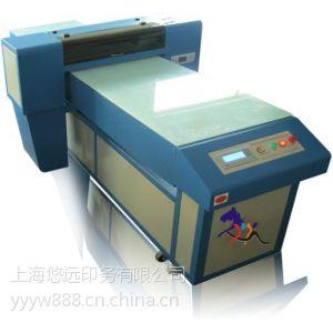 供应日本精工进口专业制作标牌印刷机