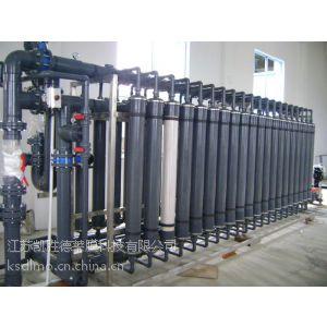 供应UF超滤成套设备 中水回用设备 CMF矿泉水饮用水制取设备