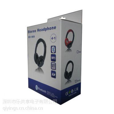 供应三星 苹果 小米等通用 蓝牙 插卡 收音FM 有线 魔音超重低音耳机