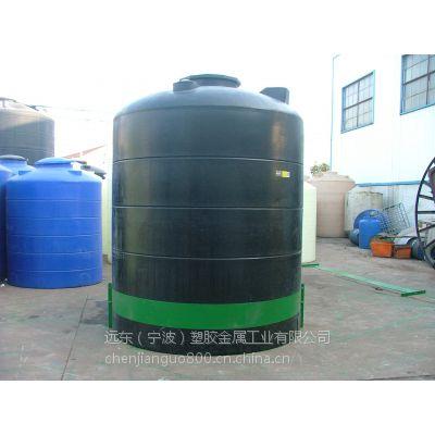 供应浙江慈溪滚塑厂家供应塑料容器塑料水箱化工储罐