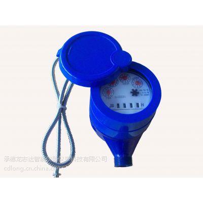 住宅小区户用液封式M-BUS通讯光电直读水表DN20厂家直销
