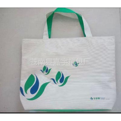 浙江厂家供应牛津布袋 牛津布手提袋 广告袋