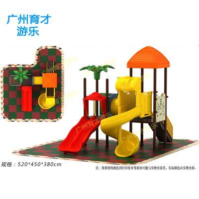 广州厂家供应幼儿园滑梯YC031