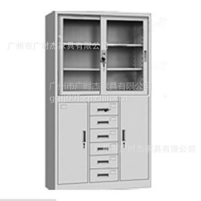 广州办公家具直销 办公柜 文件柜 储物柜 广时杰家具制造