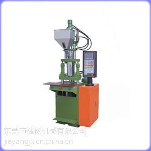 供应厂家供应 JY-350ST氮气立式注塑机 立式电源线插头注塑机