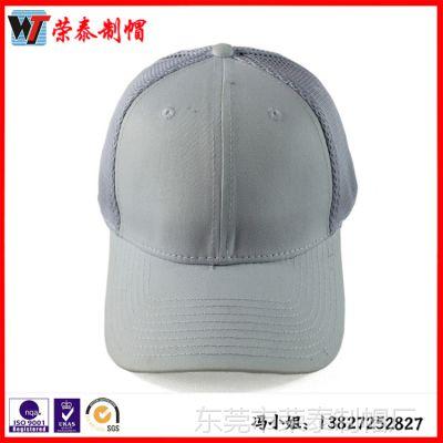 网帽DIY手绘帽男女个性团体定制空白光版LOGO广告帽子定做货车帽