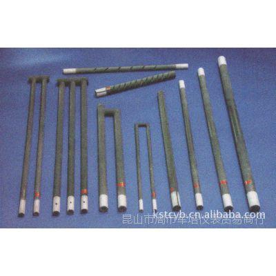 各类粗端式 等直径 U型 异型 螺纹型硅碳棒 非标定做 昆山硅碳棒