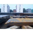 供应Q370qC-安钢产Q370qC-Q370qC性能-Q370qC桥梁板