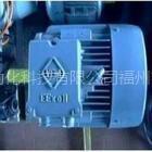 供应特价销售VEM电机:K21R90S4-1.1KW8