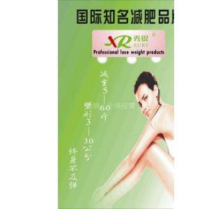 护肤品化妆品减肥养生代理加盟经销——知名减肥品牌秀锐