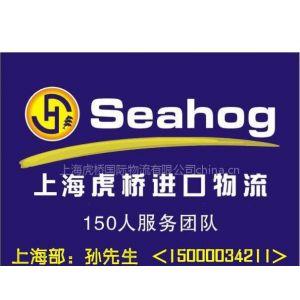 供应功能性饮料进口代理公司|上海进口代理公司