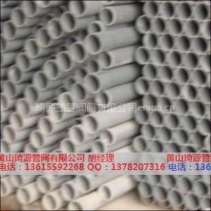 供应PVC U 630给水管▕琦源PVC给水管315-630MM口径